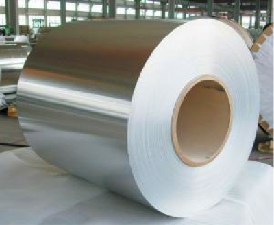 KADI Begins Sunset Review Investigation on Cold Rolled Coil/Sheet